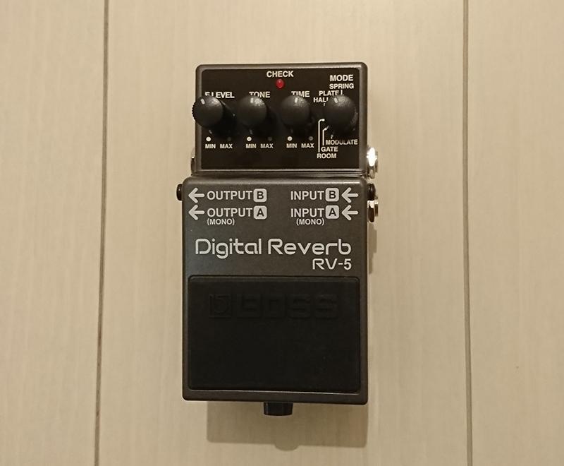 古賀隼斗 サイン入りエフェクター(BOSS Digital Reverb)
