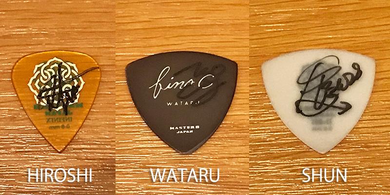 HIROSHI[Vo./Gt.]&WATARU[Gt.]&SHUN[Ba.] ピックセット(直筆サイン入り)