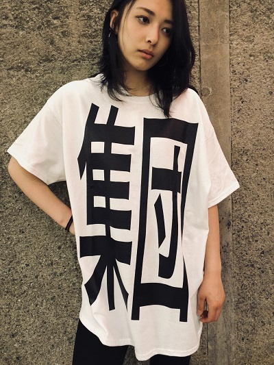 集団白Tシャツ_XL_400.jpg
