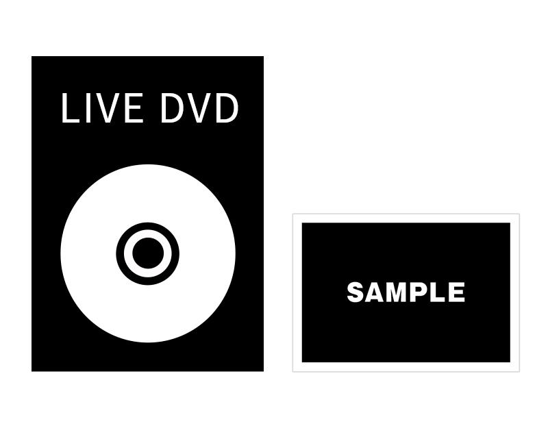 DVD プラン