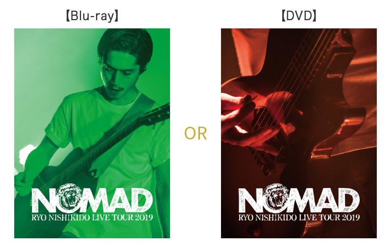 """錦戸亮 LIVE TOUR 2019 """"NOMAD""""ライブBlu-ray&DVD"""
