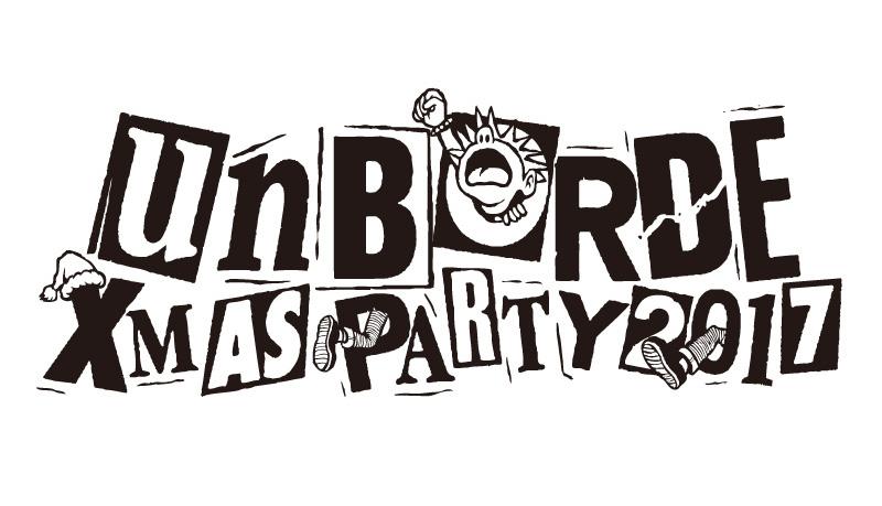 unBORDE Xmas Party 2017