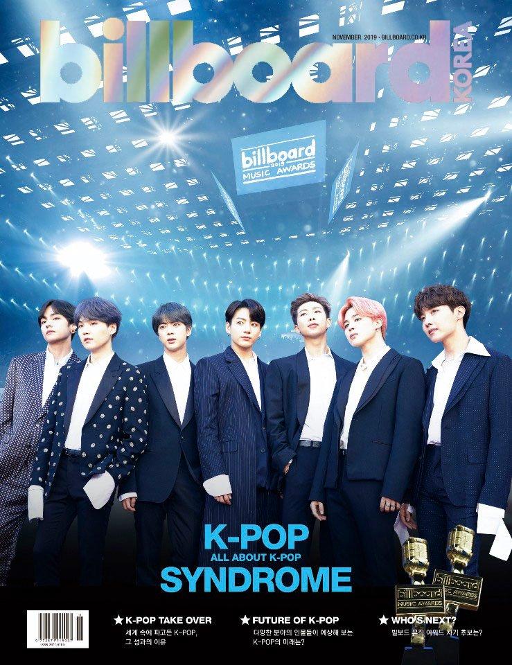 Billboard K-POP Magazine韓国語バージョン