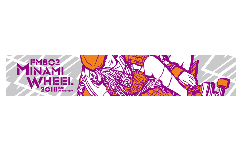 MINAMI WHEEL 20thアニバーサリー 記念マフラータオル