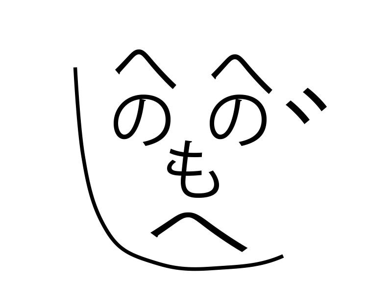 志磨遼平の直筆似顔絵