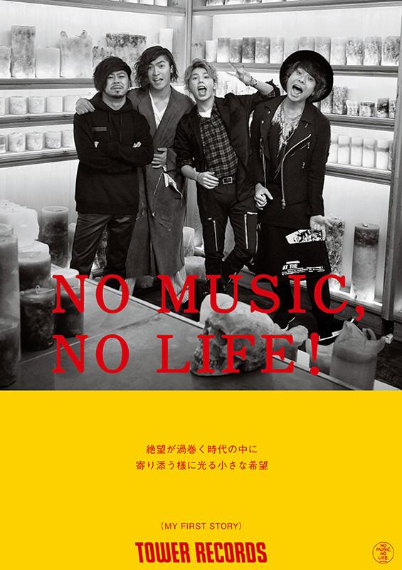 NO MUSIC, NO LIFE.ポスター