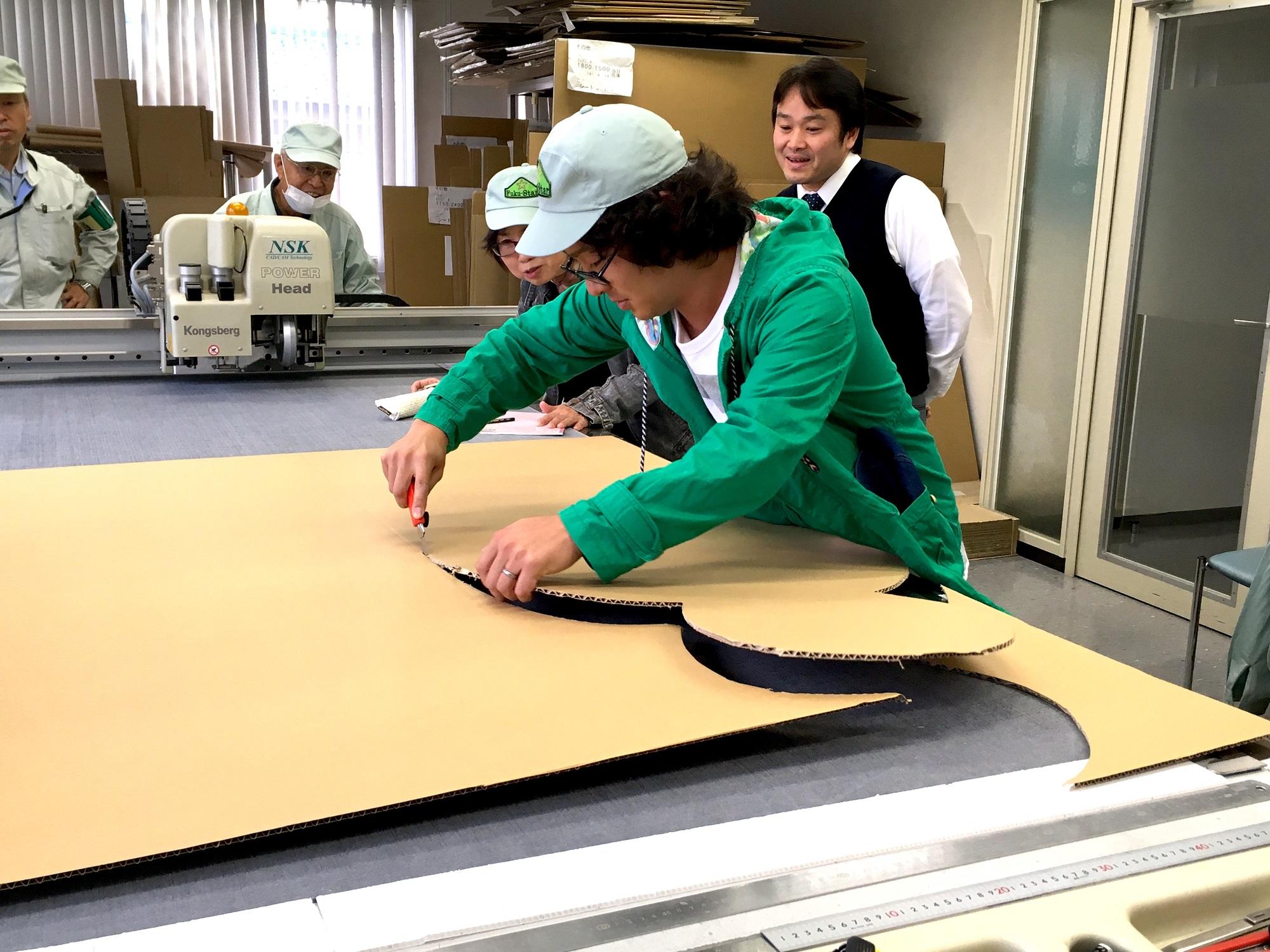 工場見学3.JPG
