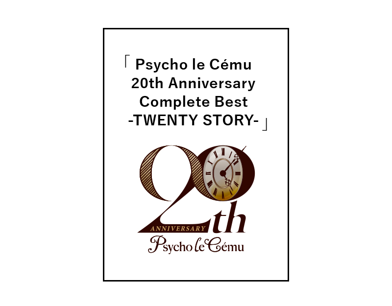 Psycho le Cému 20th Anniversary Complete Best -TWENTY STORY-