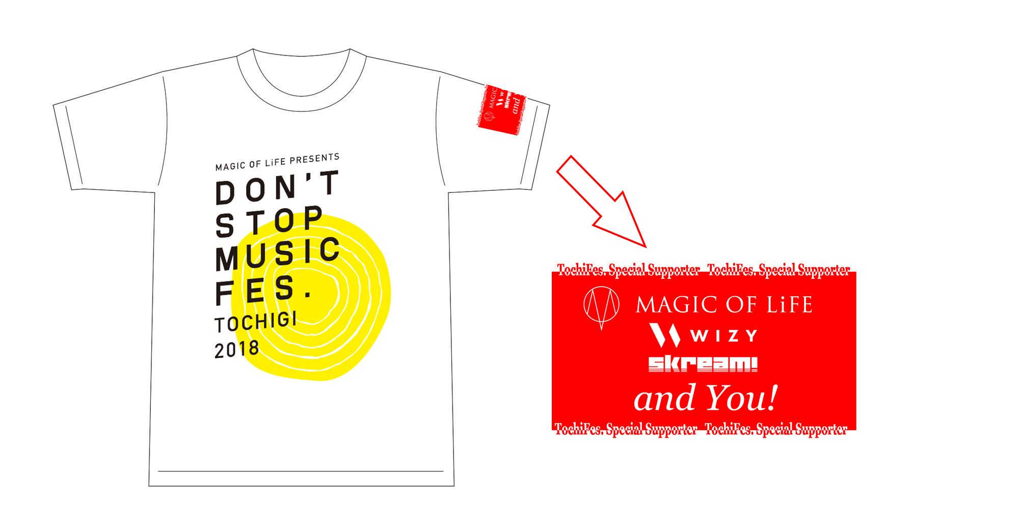 WIZY限定Tシャツ.jpg