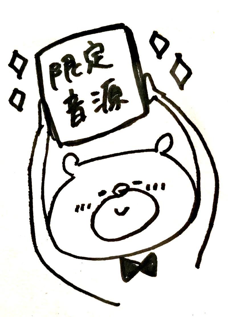 47都道府県ツアー中に作曲するWIZY限定シングルCD