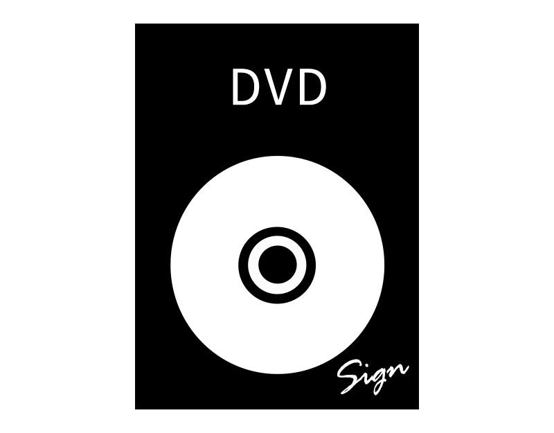 直筆サイン付きメイキング映像&MV収録DVD