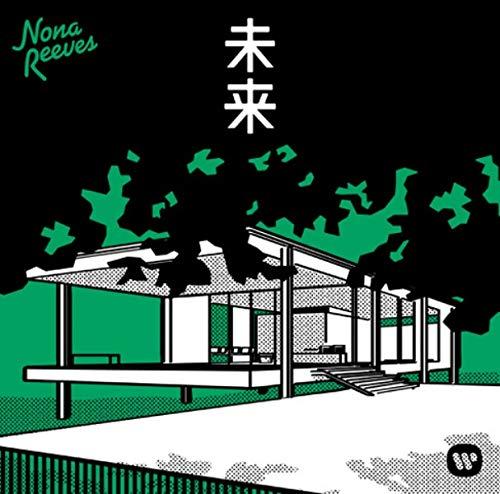 ニューアルバム『未来』 シリアルナンバー入りアナログ盤