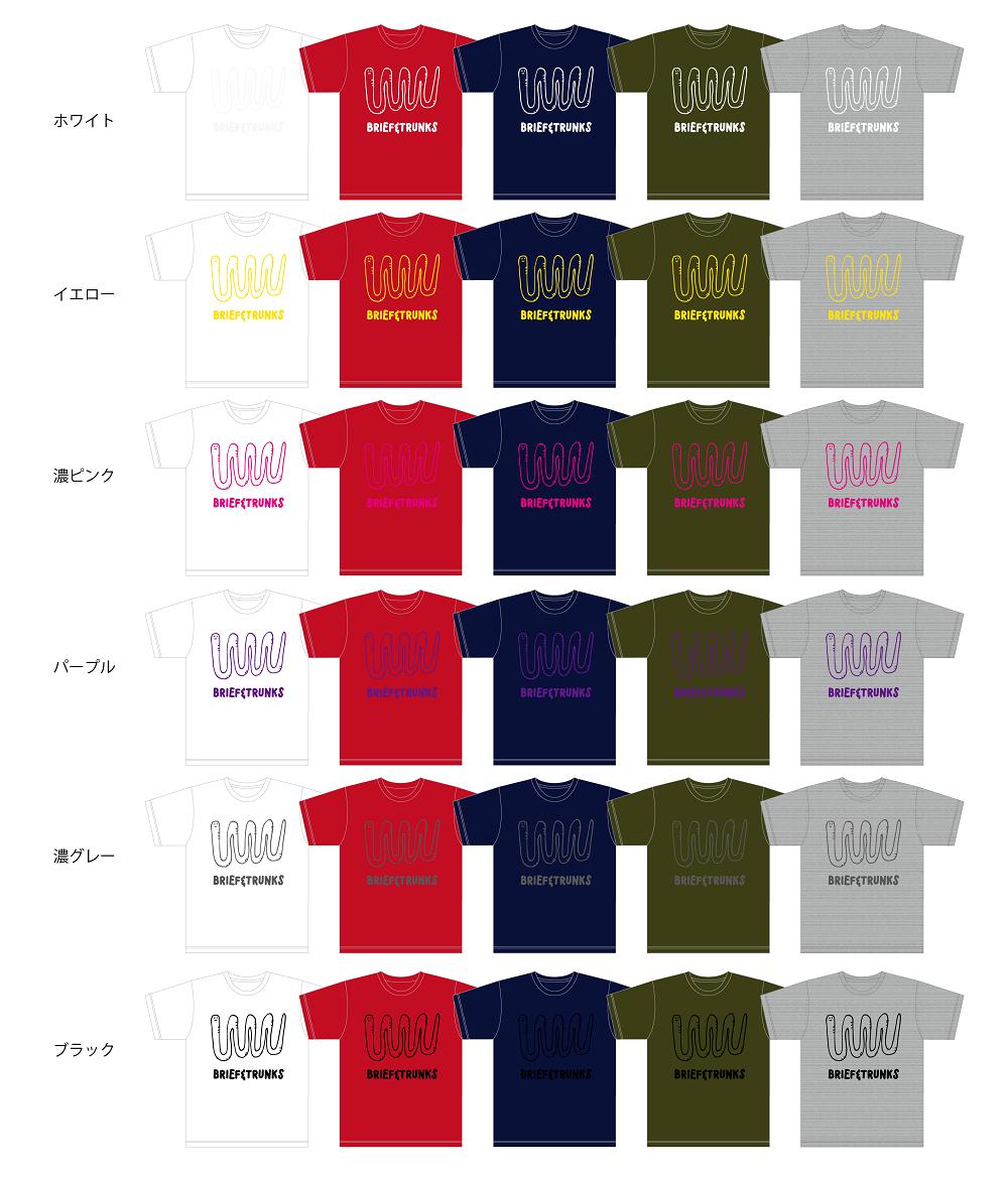 Tシャツバリエーション_1000.png
