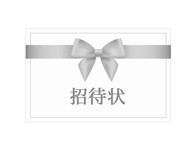 12/14 LIQUIDROOMワンマン公演 招待状