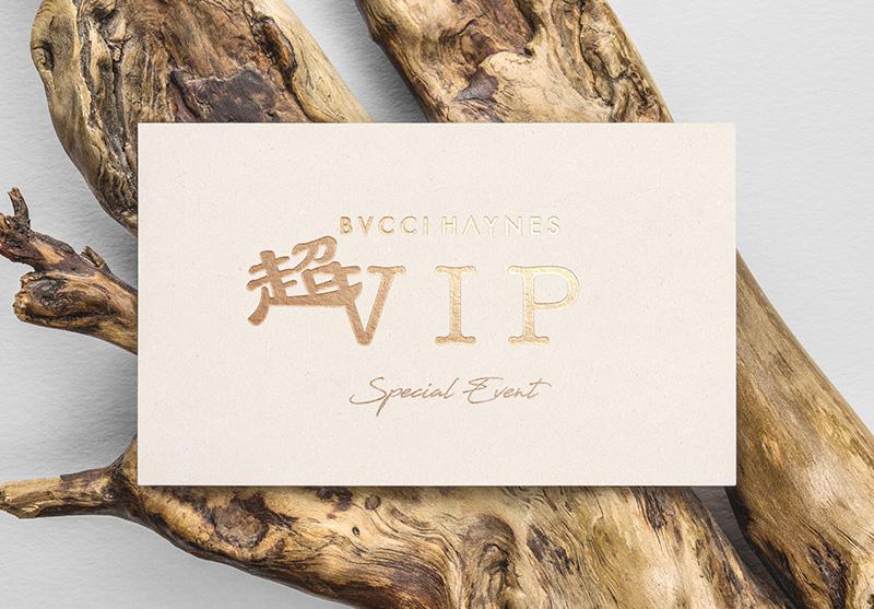 【WIZY限定】あなたの為だけの超VIPスペシャルイベント