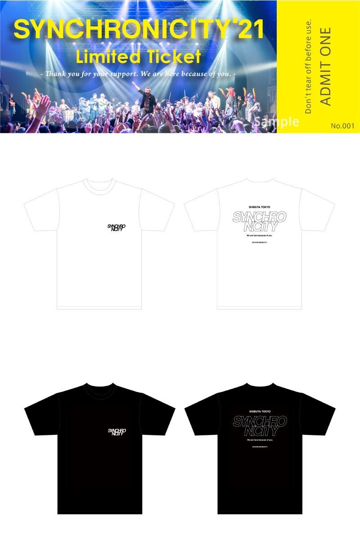 『SYNCHRONICITY2021』オリジナルチケットとクラファン限定Tシャツのセット
