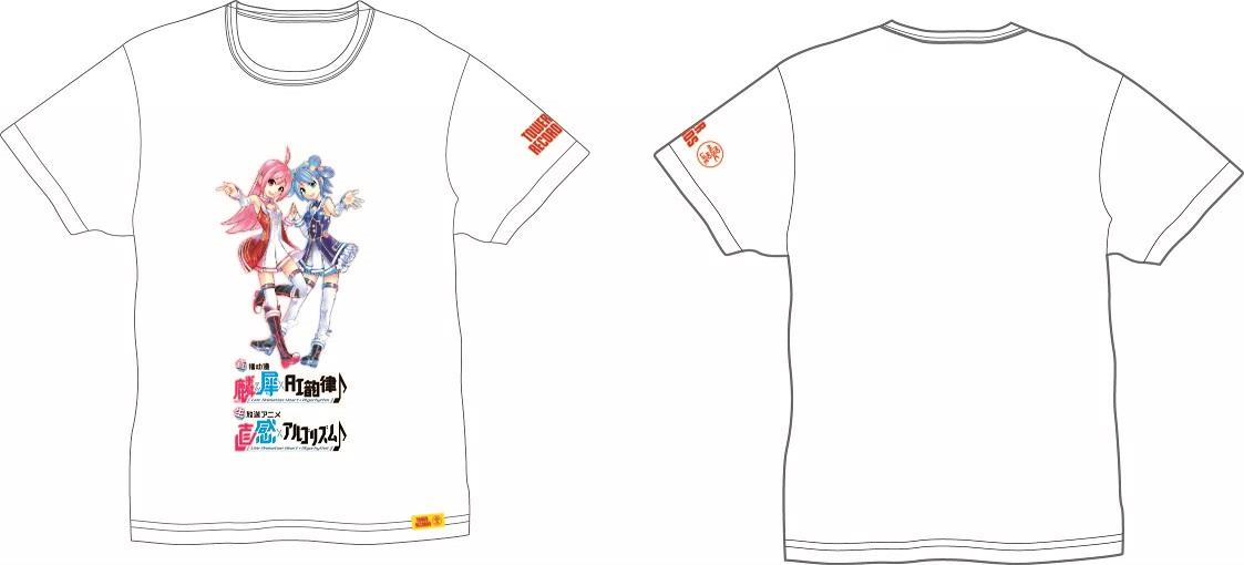 直感アルゴリズムTシャツイメージ2.jpg