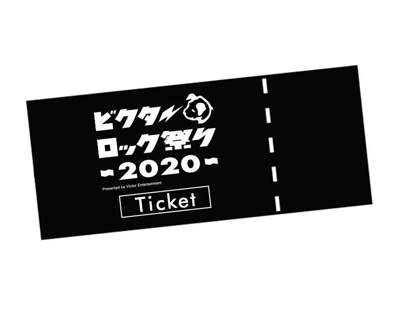 「ビクターロック祭り2020」チケット