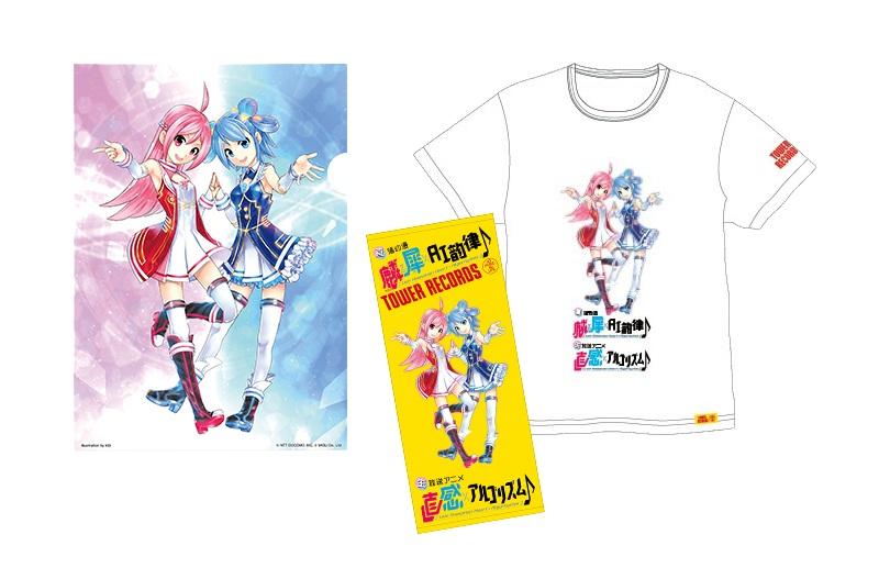 オリジナルTシャツ&オリジナルフェイスタオル&クリアファイル_注記トルツメ.jpg
