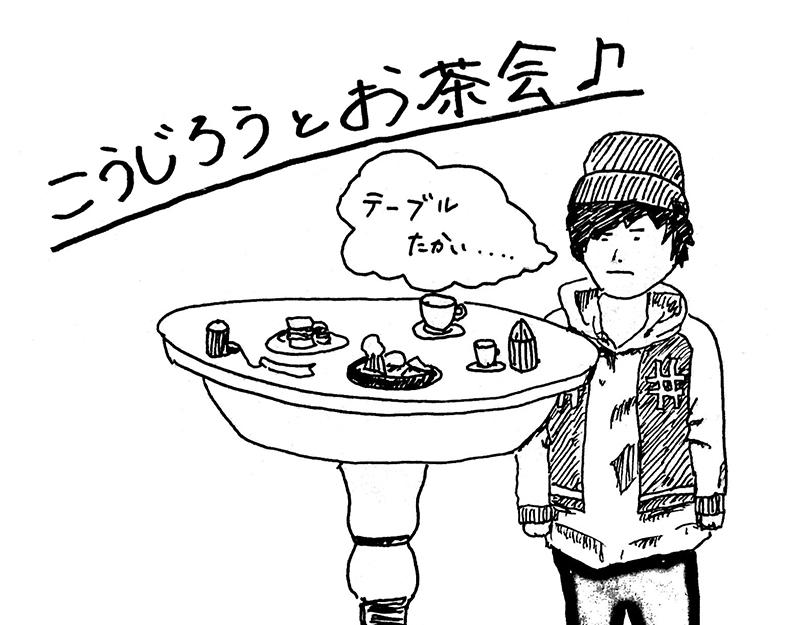 大野宏二朗プラン