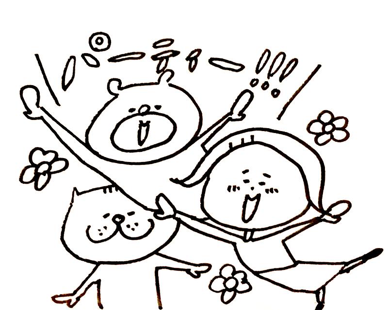 みきなつみ凱旋パーティー参加権