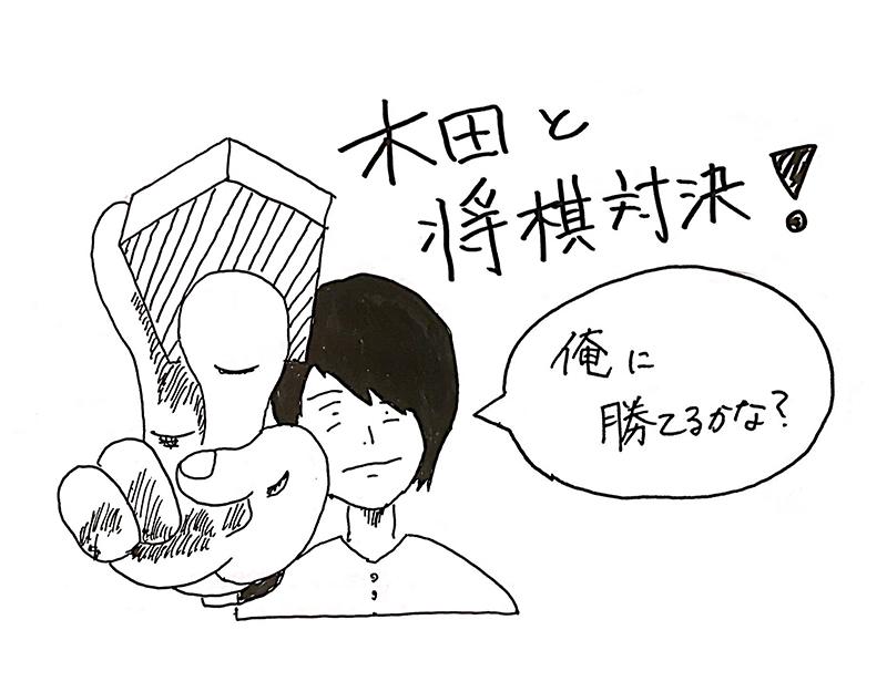 木田健太郎プラン