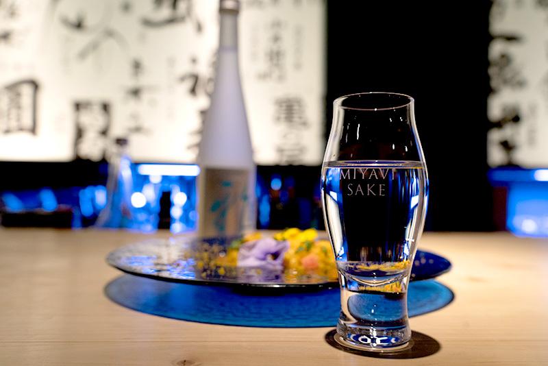 純米酒グラス