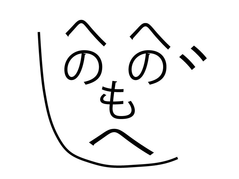 西田一紀(Gt) /鈴鹿秋斗(Drs/Cho)が描くあなたの似顔絵