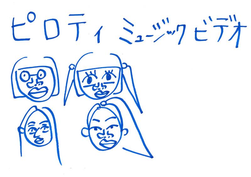 DLキャード&MVメイキング