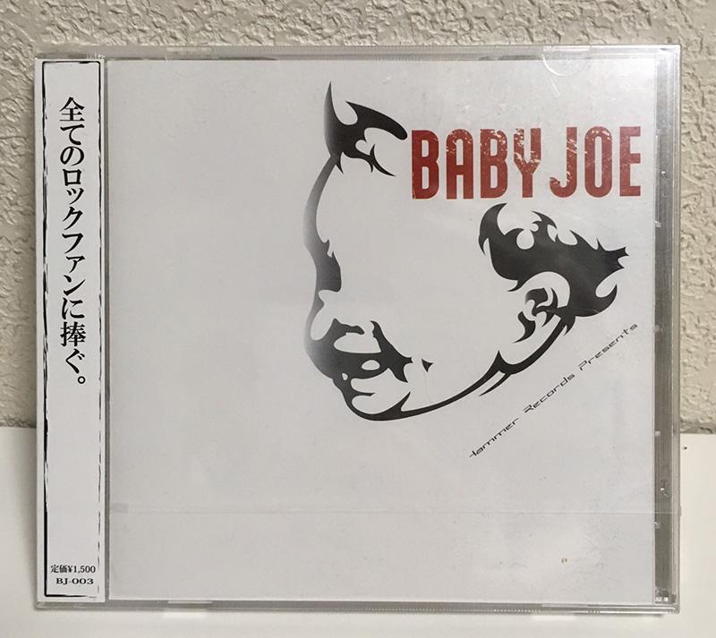 鈴木敬の前身バンド「BABYJOE」の自主制作CD※5曲入り