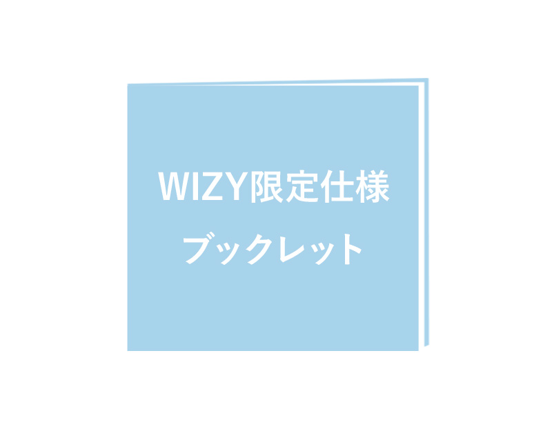【WIZY限定仕様】ブックレット