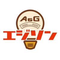 A&G TRIBAL RADIO エジソンのプロフィール画像