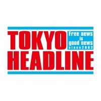 TOKYO HEADLINEのプロフィール画像
