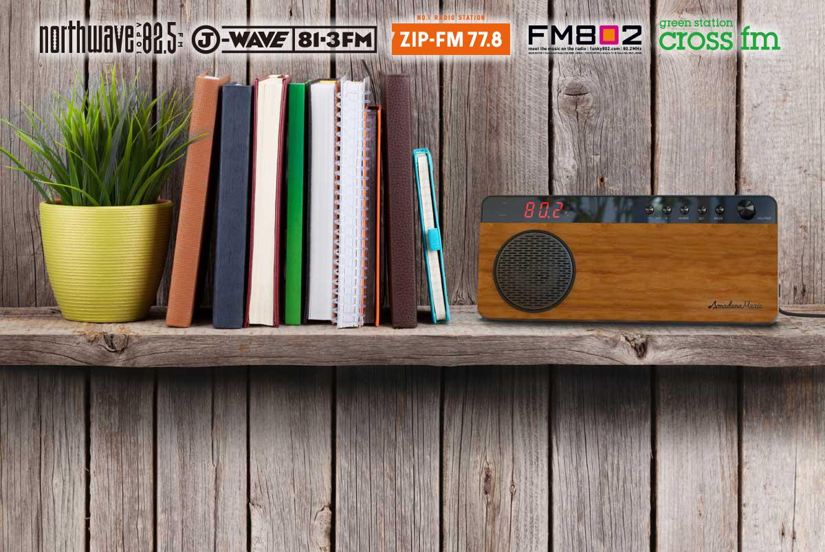 JFL×Amadana Music オリジナル・ラジオ制作プロジェクトの画像
