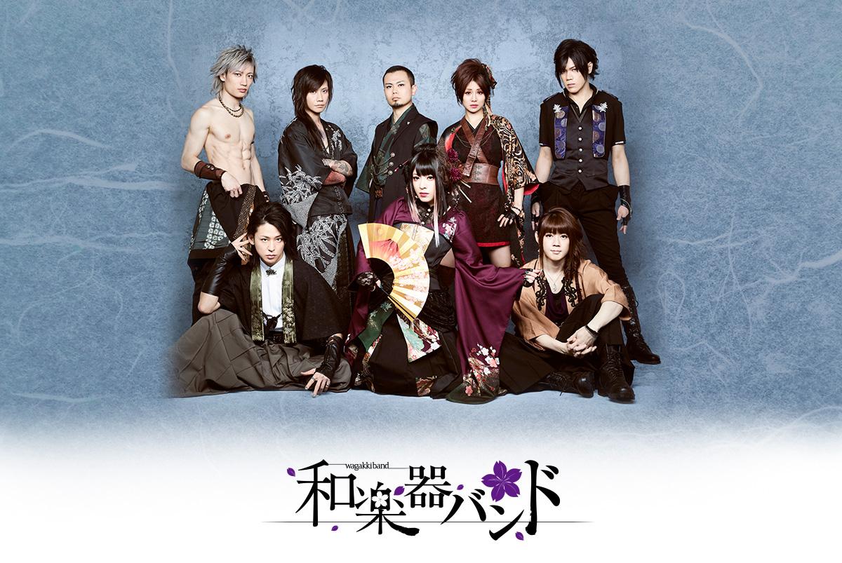 和楽器バンド「平安神宮単独奉納ライブ」の演出に参加しよう!の画像