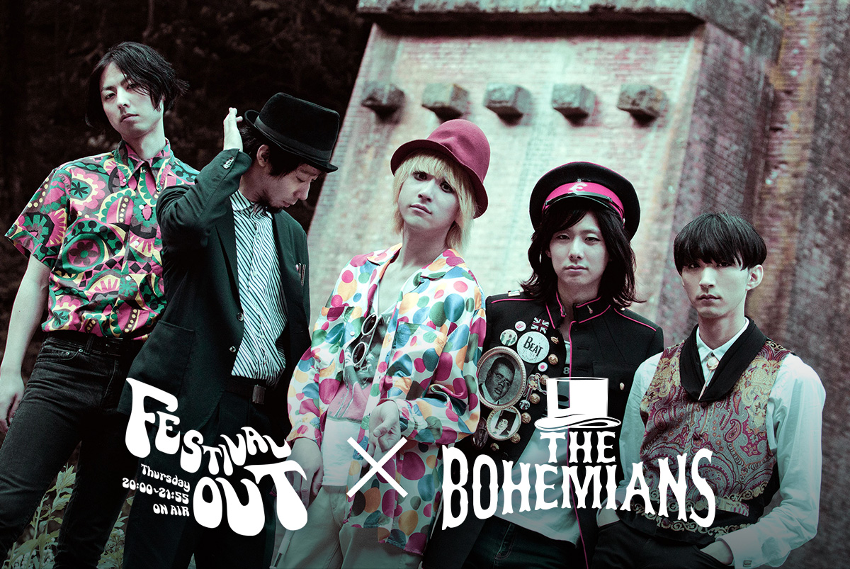 FESTIVAL OUT × THE BOHEMIANS MV参加プロジェクト!の画像