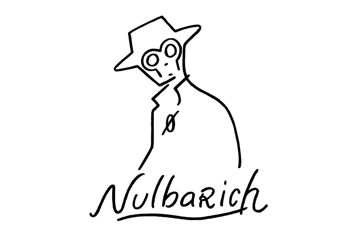 特典あり!Nulbarich11月6日発売ニューアルバムを予約受付!の画像
