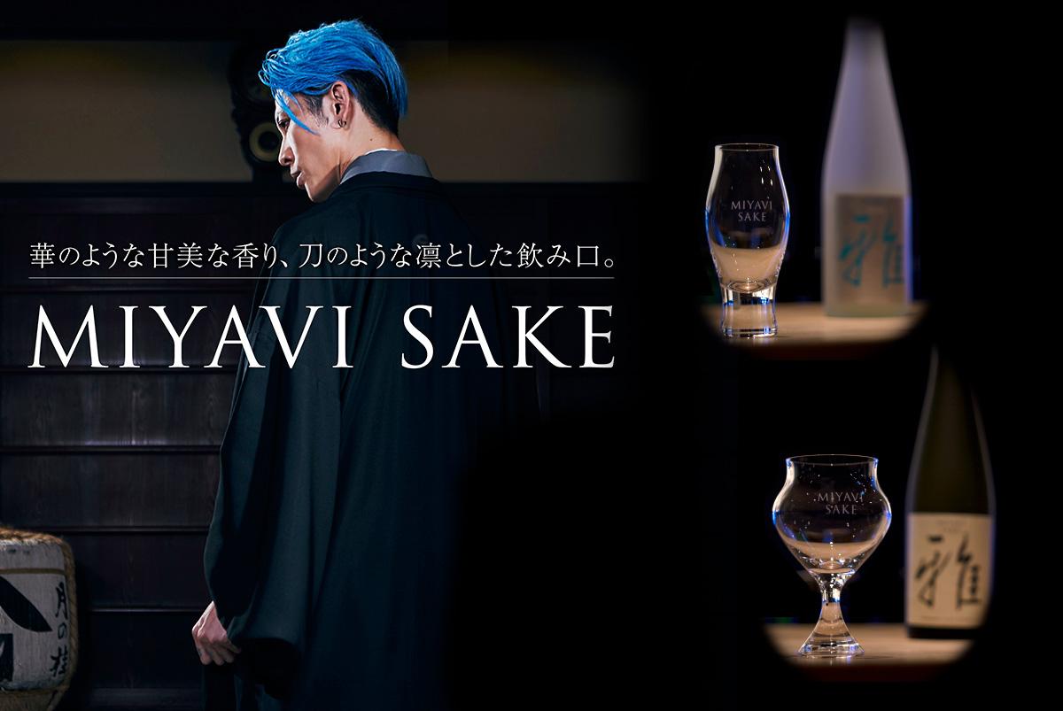 【WIZY限定】MIYAVI SAKE専用オリジナルグラスを予約販売!の画像