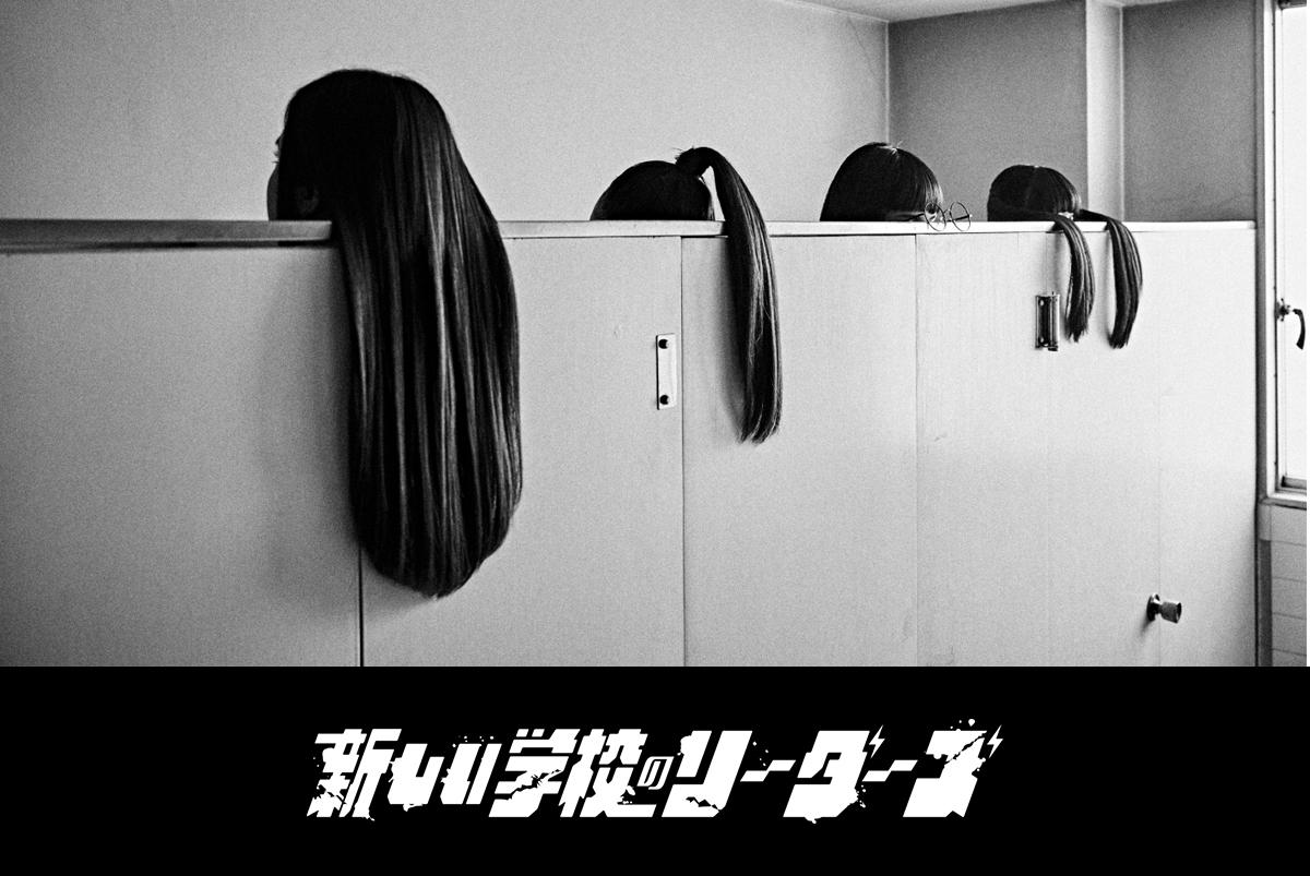 無名ですけど何か?の精神で、隠れ名曲「ピロティ」のMV制作応援プロジェクト!の画像