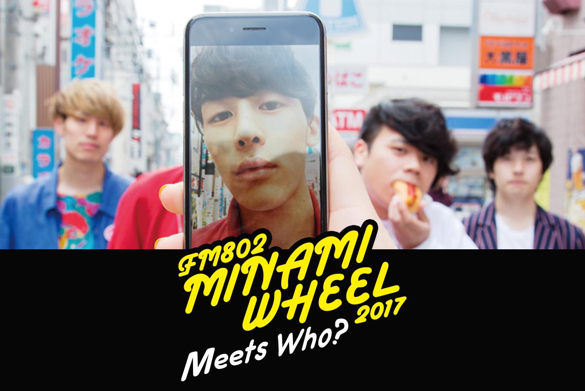 MINAMI WHEEL Meets パノラマパナマタウン プロジェクトの画像