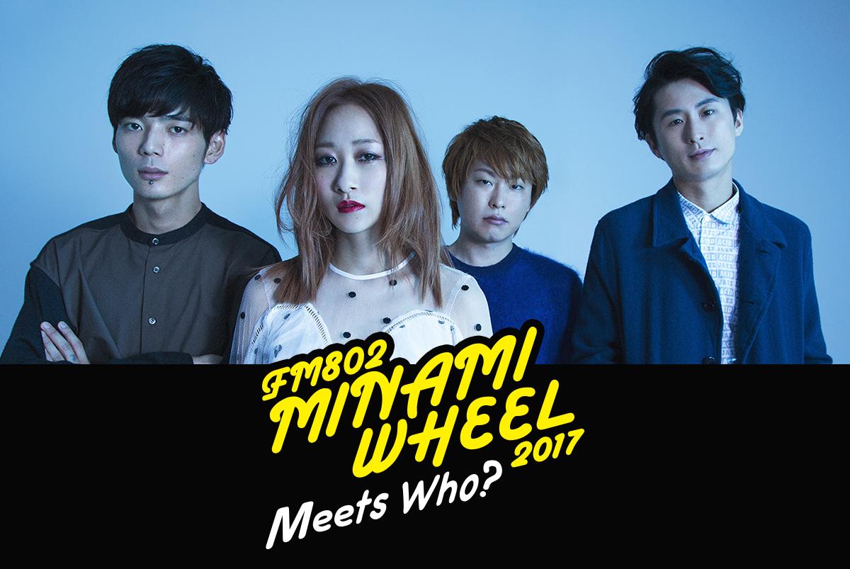 MINAMI WHEEL Meets アカシック プロジェクトの画像