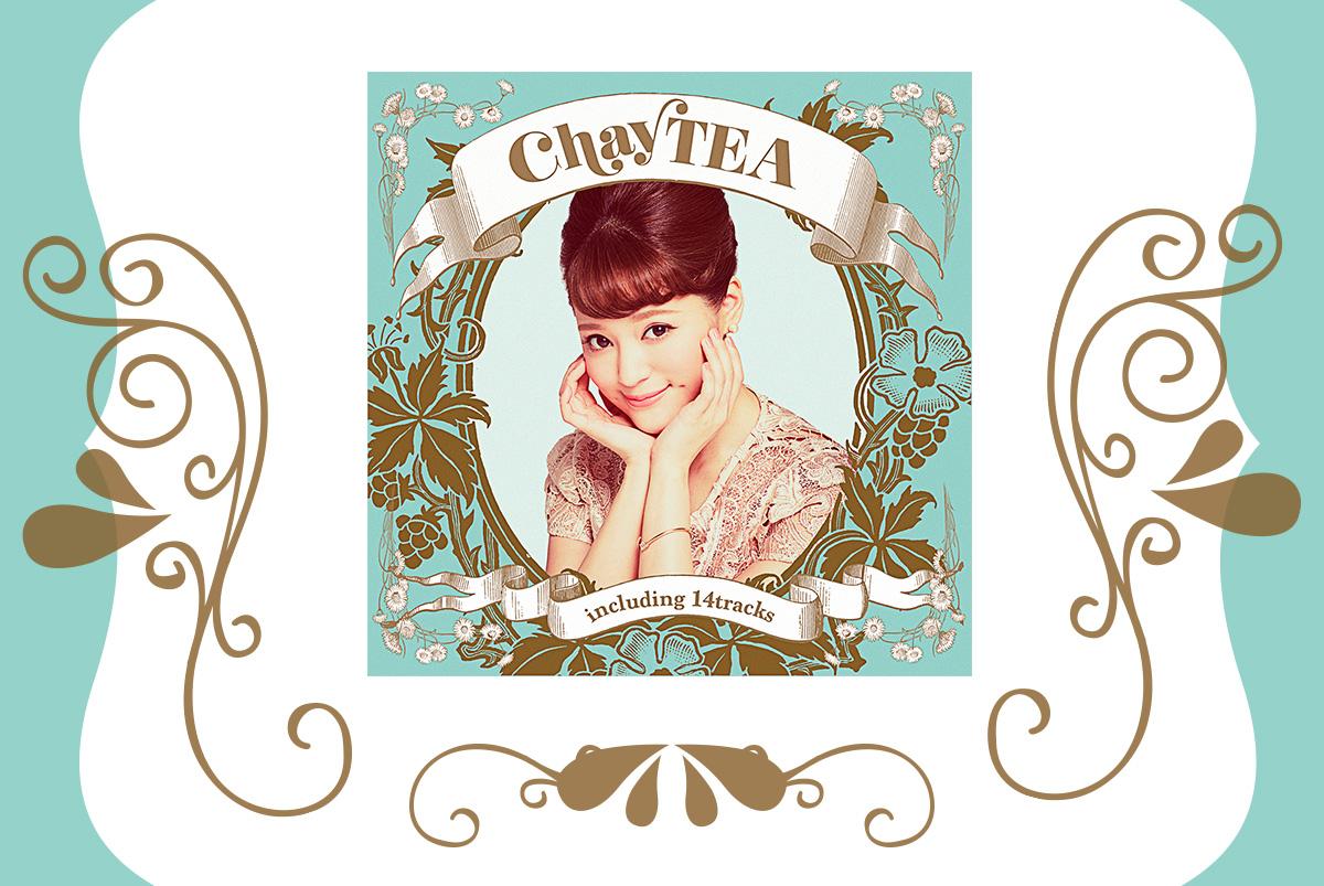 アルバム『chayTEA』発売記念!オリジナルティーカップ制作プロジェクトの画像