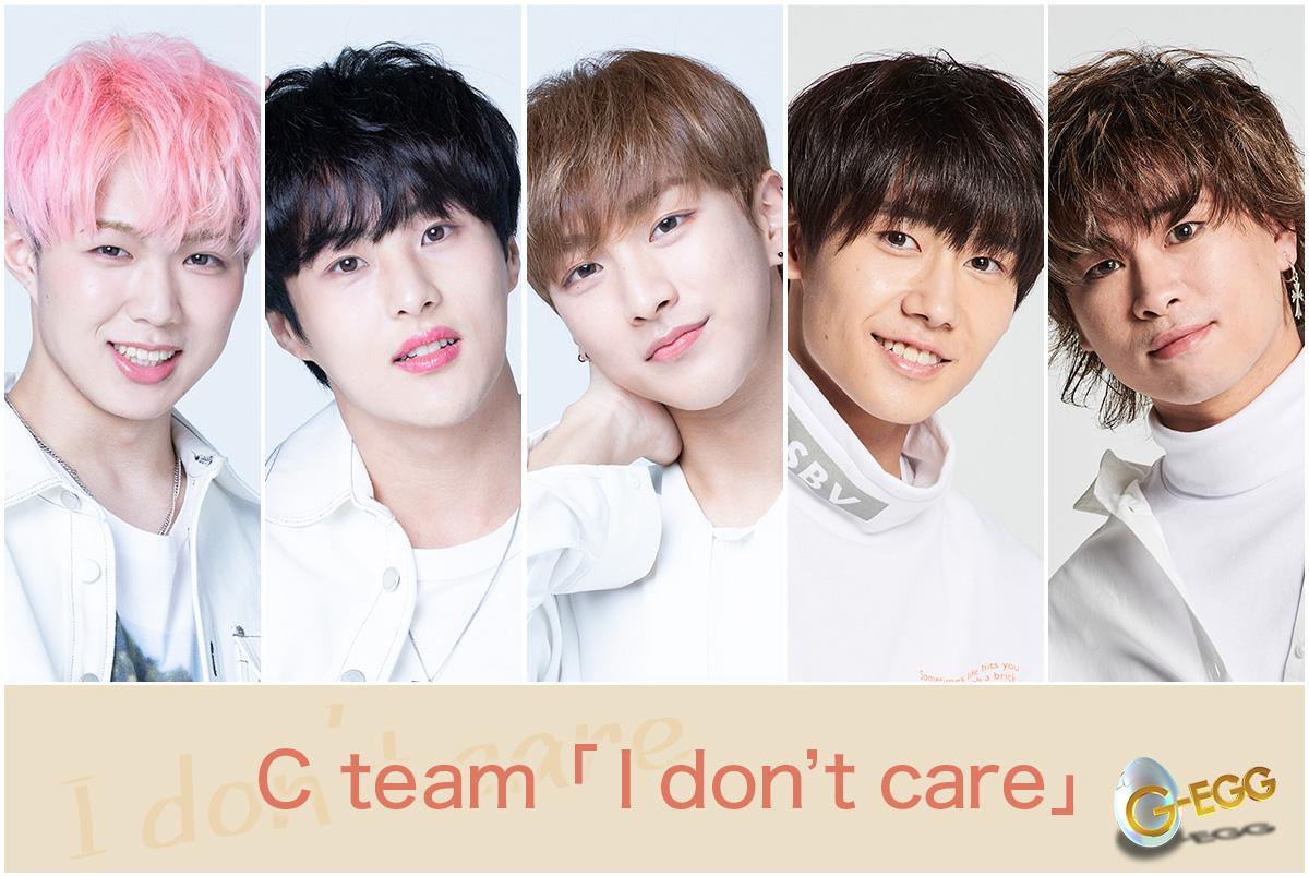 【サポーター限定】【C team】G-EGG生達からのお礼の画像