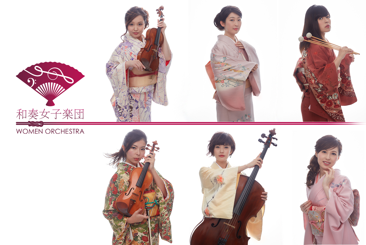 初CD化!竹取物語をテーマにしたウーマンオーケストラのCD制作をサポートしよう!の画像