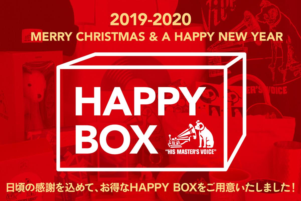 人気のニッパーグッズを詰め込んだ「NIPPER HAPPY BOX」の画像