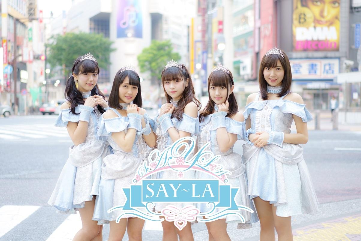 6/1(金)渋谷クラブクアトロで開催のSAY-LA単独公演を一緒に盛り上げよう!の画像