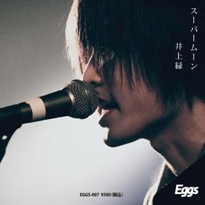 eggs007_jk2
