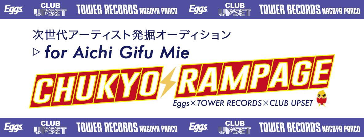 CHUKYO RAMPAGE