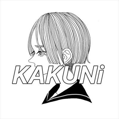 KAKUNi