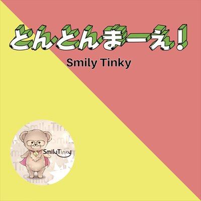 Smily Tinky